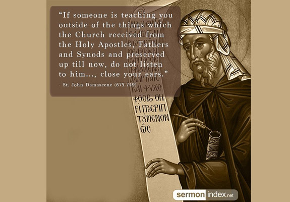 St. John Damascene Quote