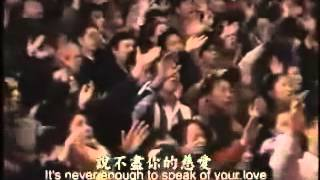 Underground House Church Movement In China - Part 6