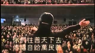 Underground House Church Movement In China - Part 7