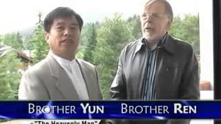Not Ashamed Of The Gospel - Part 1 by Brother Yun