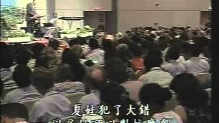 Authority and the Power of God's Word - Part 1 by Derek Prince