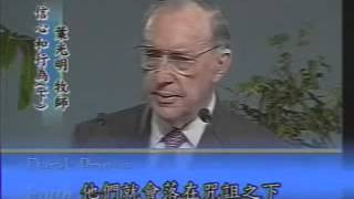 Faith and Works - Part 2 by Derek Prince