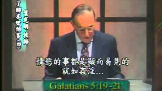 How to Approach Biblical - Part 4 by Derek Prince